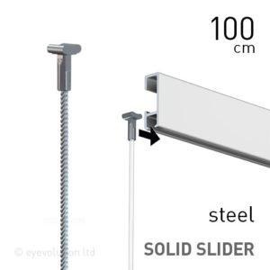 Artiteq Solid Slider 2mm Steel